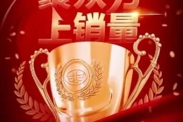 【百日战报】解放闪耀连云港,牵引车就买解放!