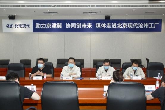 北京现代沧州工厂协同发展新蓝图
