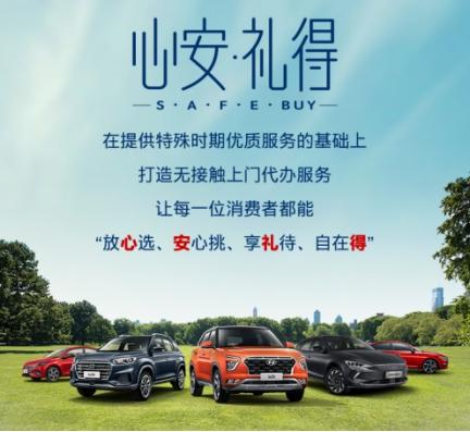 前6个月0月供 北京现代让你从此买车不再难