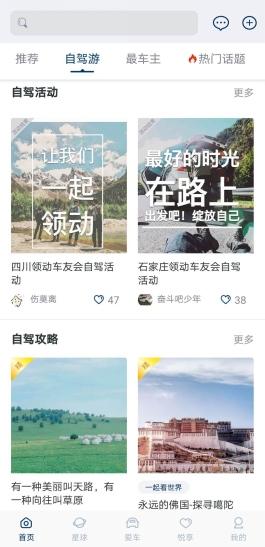 """与第十代索纳塔一同姗姗来迟的北京现代""""线上平台""""能否后来居上?"""