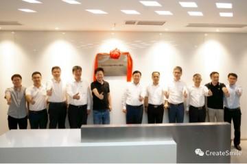 东风创新设计中心(南京)揭牌投用