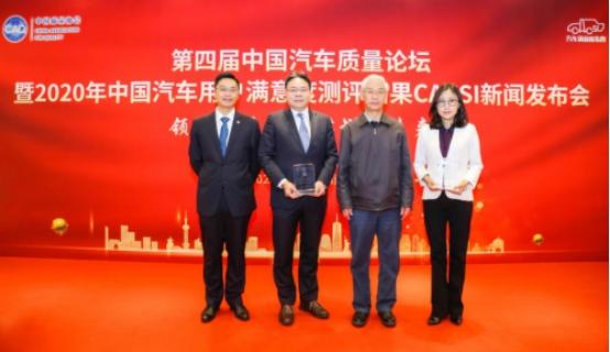 北京现代7次蝉联售后服务满意度第一名