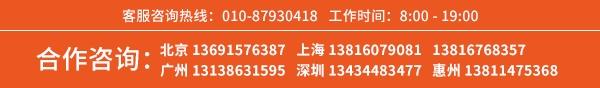 北京设国内首个智能网联汽车政策先行区